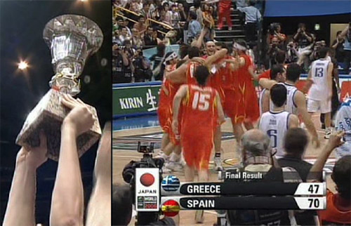 España wins the World Championship 2006