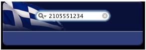 Hellenic Reverse Directory Lookup Widget